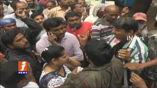 People Arguing with Bang Staff Over Lack Of Cash In Nellore   iNews