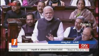 PM Modi Speech On Cashless Transactions In Rajya Sabha | Parliament | Delhi | iNews