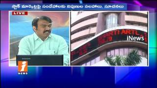 Markets May Continue In Profits Till 5 States Elections Results | Money Money (27-02-2017) | iNews