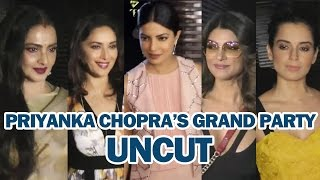 Priyanka Chopra's GRAND PARTY | Full HD Video | Kangana, Rekha, Sushmita