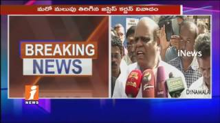 Supreme Court Sentences Justice Karnan To Six Months Jail | For Guilty of Contempt | iNews