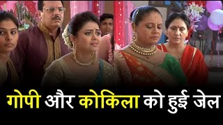 Gopi & Kokila get arrested in 'Saath Nibhana Saathiya'