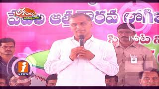 Minister Harish Rao Working Style Attract Opposition in Assembly | Loguttu | iNews