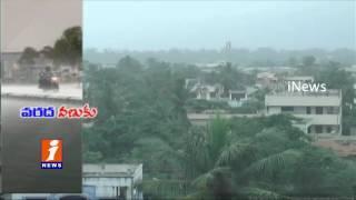 Rains Damages East Godavari District   iNews