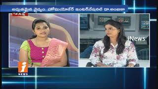 Tips And Solutions For Asthma With Homeocare International | Doctor's Live Show| iNews