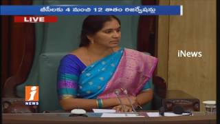 TS Assembly Unanimously approves Hike Muslim & Minority reservation bill | Special Session | iNews