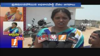Husband Illegal Case on Wife | Ruling Party Leaders False Case on in Congress Balkonda ZPTC | iNews