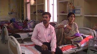 डेंगू और चिकनगुनिया के मरीजों से अस्पताल फुल