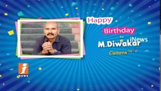 Happy Birthday To Cameraman M Diwakar From iNews Team | iNews
