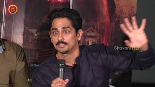 Gruham Movie Press Meet || Siddharth, Andrea Jeremiah || Bhavani HD Movies