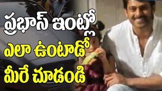 Prabhas New Dream House Inside View | Baahubali 2 Trailer | Celebrities House | Top Telugu TV