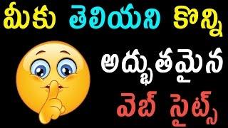 Top Cool Amazing Websites on the Internet Telugu Tech Tuts