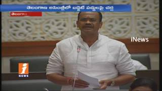 Congress MLA Jana Reddy Wants Question Hour Time Increase In Telangana Assembly | iNews