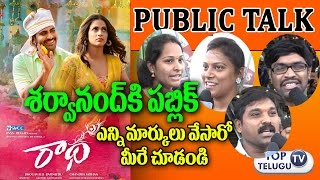 Radha Public Talk | Radha Movie Review | Public Response | Sharwanand | Lavanya Tripathi | Tollywood