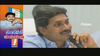 YS Jagan Plans To Start Padayatra From October 27th For Next Election | iNews