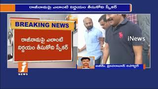 Suspense Over Revanth Reddy Resignation | Telangana Speaker Not Accept Yet | iNews