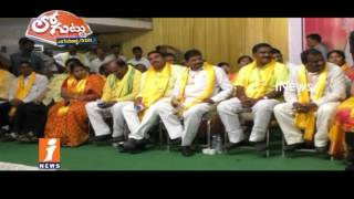 TDP Leader Thota Srirama Laxmi Elected As East Godavari Disrict Presedent | Loguttu | iNews
