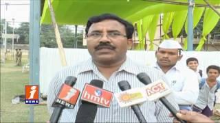 Chandrababu Naidu Tour in Kakinada Today   iNews