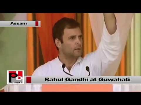 Rahul Gandhi kick-starts Congress campaign in Assam from Guwahati; attacks BJP, part 01