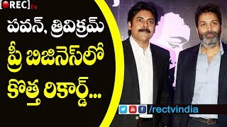 Pawan kalyan movie pre business report creates new record I trivikram l RECTVNDIA