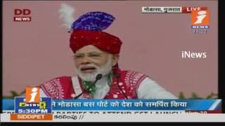 PM Modi Speech at Modasa   Launches Water Supply Scheme   Gujarat   iNews