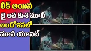OMG Jai Lava Kusa Movie Leaked Jai Lava Kusa Movie Piracy Jr Jai Lava Kusa Movie In You tube