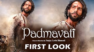 Shahid Kapoor's FIRST LOOK From Padmavati Out | Maharawal Ratan Singh | महारावल रतन सिंह