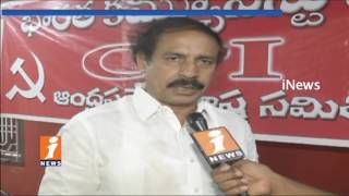 CPI Leader Ramakrishna Face To Face On BJP President Candidate Ramnath Kovind | iNews