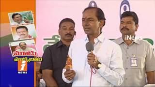 Telangana Congress Cadre Dilemma On Telangana Sentiment For Next Election | iNews