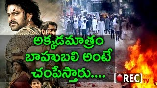 Baahubali 2 Release Doubtful In States | Bahubali 2 Movie Pre Release Business Down | Rectv India