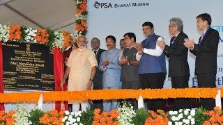 PM Modi unveils Plaque for laying of Foundation Stone for Fourth Container Terminal of JNPT, Mumbai