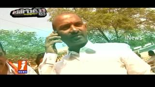 Karimnagar Gangula Kamalakar Future on Party? | Loguttu | iNews