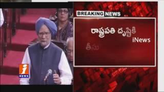 Demonetisation is a Monumental Mismanagement | Manmohan Singh in Rajya Sabha | iNews