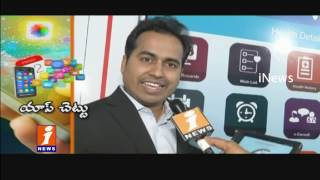 New Apps | By Using Health Apps To Checks To Health Problems \| Hyderabad | iNews