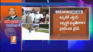 YS Jagan and YSRCP MLAs Meeting With Ramnath Kovind   Hyderabad   iNews
