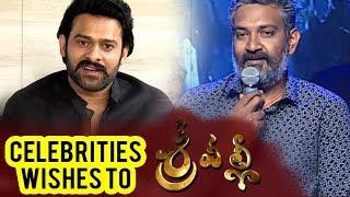 Celebrities Wishes To Vijayendra Prasad's Srivalli Movie Rajath, Neha Hinge