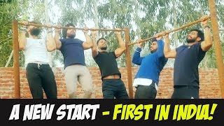 The New Start - Joining Team Physique Global and New Outdoor Gym