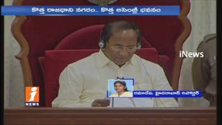 YSRCP May Plans To Raise Defects Of TDP Govt In Assembly Sessions? | Amaravati | iNews