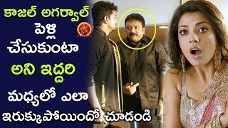 Kajal Agarwal Shocked With Jayaram - Latest Telugu Movie Scenes - Thuppakki