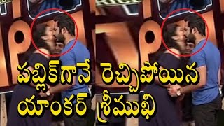Anchor Srimukhi Lip Lock With Top Anchor...? Rectv India