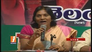 Telangana Congress Women Leader Speaks To Media At Gandhi Bhavan | iNews