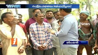 No Help Form Govt Help For Taddy Workers in Karimnagar | Ground Report | iNews
