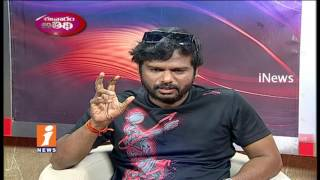Jabardasth Comedian Phani Exclusive Interview | Evaram Athidi | iNews