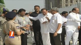New Scheme Started By TS CM KCR | SWARNA BHARAT TRUST | Hyderabad Chapter | Inews