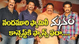 Nandamuri Heroes Follow Manam Concept | Nandamuri Heroes In Jai Lava Kusa Movie | Top TeluguTv