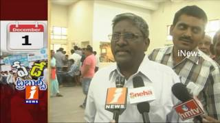 People Problems Continue Due to Lack of Small Denomination Currency In Anantapur | iNews
