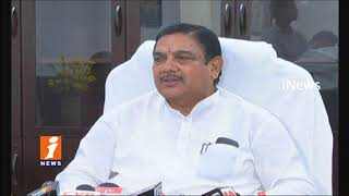 Minister Kala Venkata Rao Comments On YS Jagan Over Paradise Paper Issues | iNews