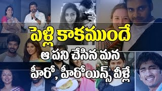 Indian Celebrities who were Living Relationship | Celebrities Living Relationship | Top Telugu TV