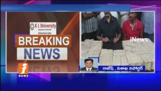 Police Arrested Old Currency Exchange Gang In Vishakha | 1.48 Crore Old Money Seized | iNews