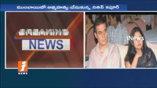 Jayasudha Husband Nitin Kapoor Commits Suicide In Mumbai | iNews